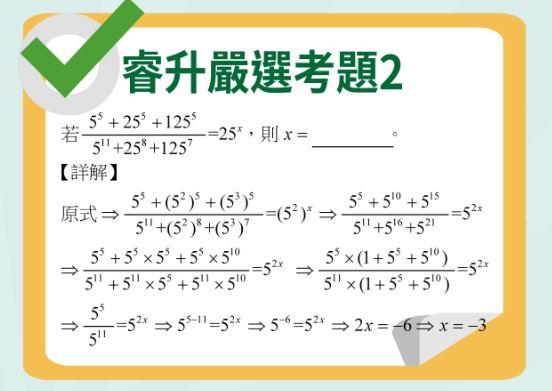 考題2.JPG