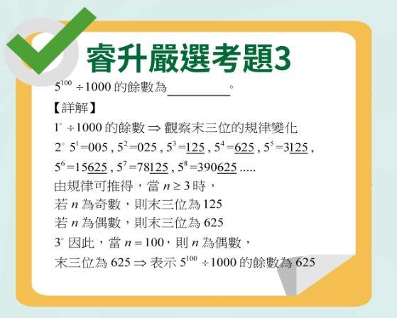 考題3.JPG