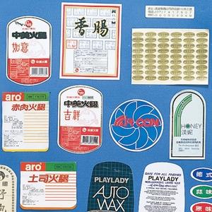 各種彩色標籤 貼紙