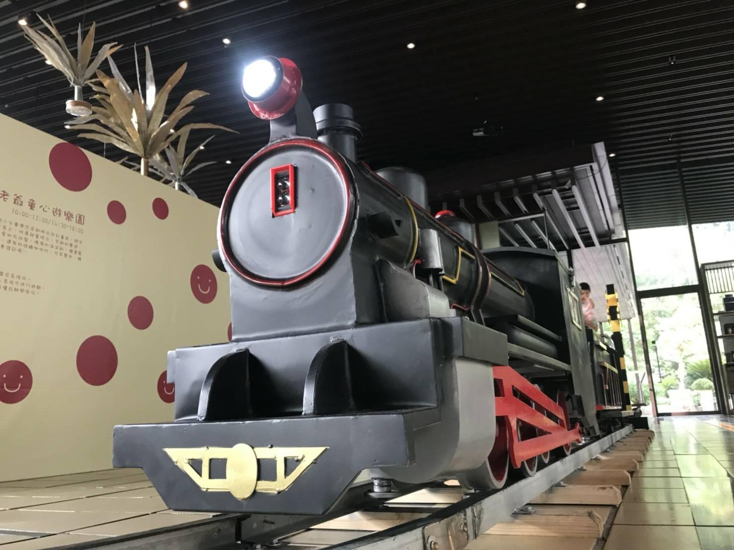 迷你復古火車