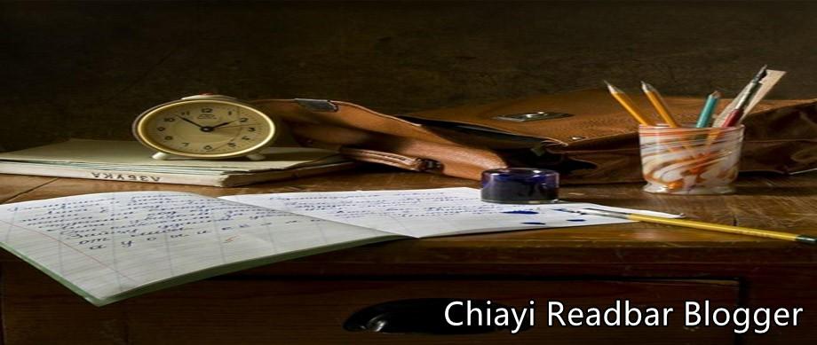 Chiayi Readbar Blogger.jpg