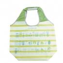 日本Rub a dub dub環保購物袋(石灰綠)B017C0137S5513985