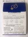 印刷紙盒 (2)