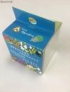 紙盒印刷 (9)