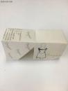 紙盒印刷 (11)
