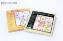商品盒印製 (2)