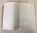筆記本印製