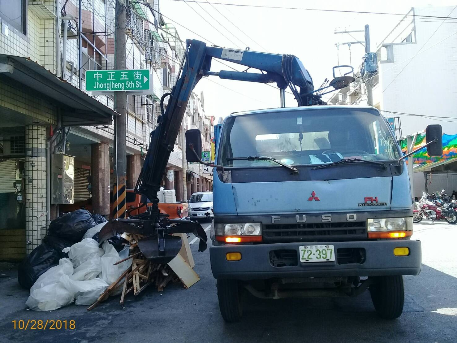 社區廢棄物清除
