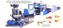 GDQH-300 450 Multi-Function Comtinuous Air-Infaltional Sugar-Boiling Pouring Productiong Production Line