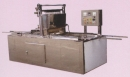 CH-105 Jelly Filling Machine