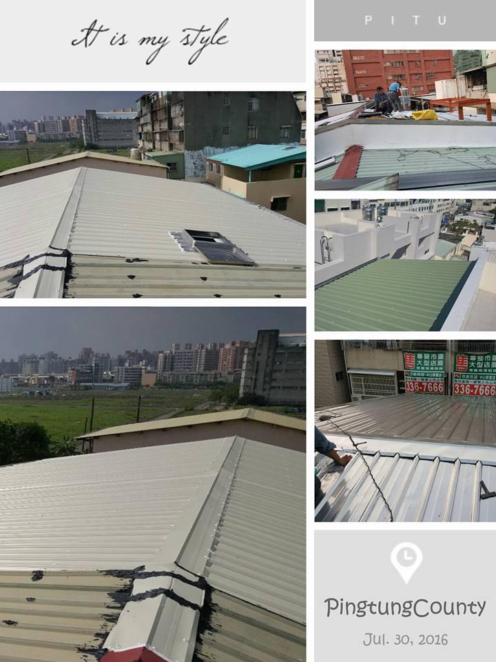 屋頂鐵皮翻修