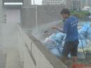 台南屋頂防水