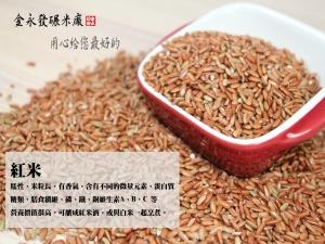 紅米-600公克 / 100元
