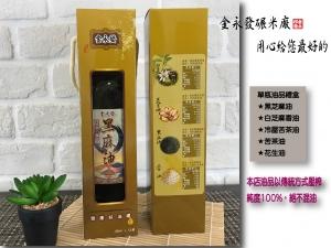 單瓶油品禮盒