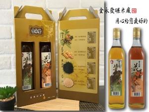 雙瓶禮盒-【苦茶油600ml*1+花生油600ml*1】組合