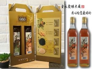 雙瓶禮盒-【花生油600ml*2】組合