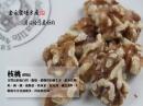 核桃(烘焙)-300公克 / 220元