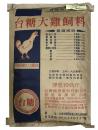 台糖-大雞飼料10kg