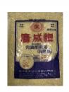 廣成牌-肉雞前期(高熱能)2kg