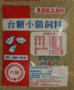 台糖小雞飼料-2公斤