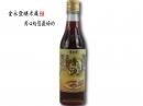 純正100%香油(白芝蔴)-300ml