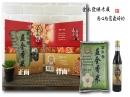 油米真好禮盒-【益全香米600公克*1+黑芝麻油300ml*1】組合