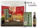 油米真好禮盒-【益全香米600公克*1+白芝麻香油300ml*1】組合