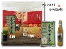 油米真好禮盒-【益全香米600公克*1+苦茶油300ml*1】組合