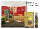 油米真好禮盒-【養生健康米600公克*1+白芝麻香油300ml*1】組合