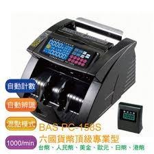 PC-158S