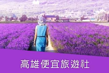 尚程main_08.png
