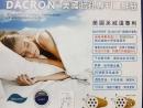 各式棉被 (1)