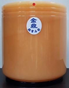特級墨西哥紅玉骨灰罈【金鼎國寶】石藝骨灰罐 品質保證 工廠直營新竹門市-直桶型-7