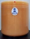特級墨西哥紅玉骨灰罈批發【金鼎國寶】石藝骨灰罐 品質保證 工廠直營新竹門市-直桶型-7