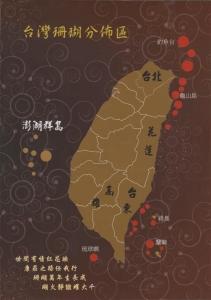 紅珊瑚介紹-1
