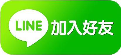 加入好友(1).JPG