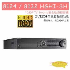 8124 8132 HGHI-SH 安全監控錄影