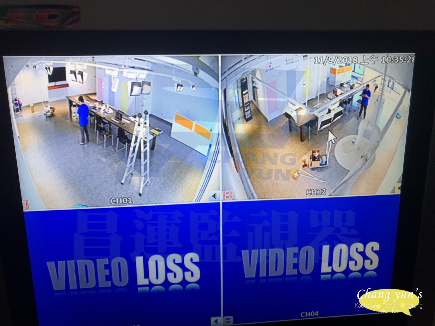 ►高雄監視器 200萬高畫數 1080P Full HD 超高解析度◄ 高雄市 前鎮區 興立富實業有限公司高雄分公司 監視器安裝