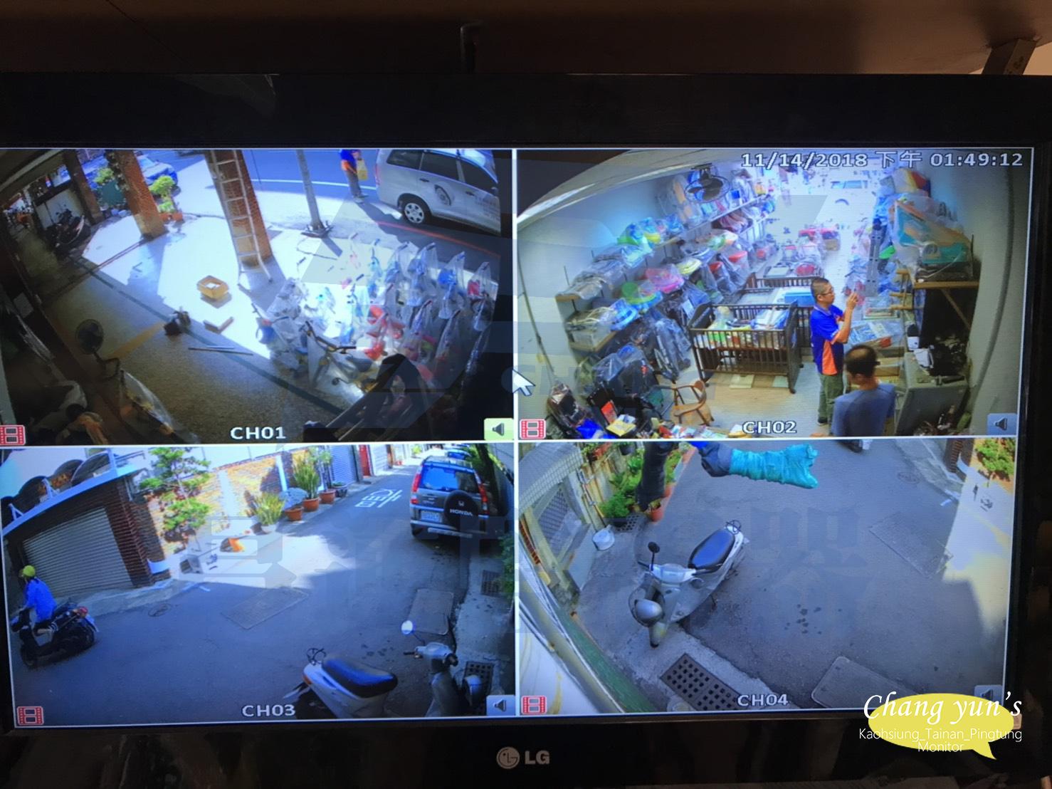 ►台南監視器 200萬高畫數 1080P Full HD 超高解析度◄ 台南市 南區 一特童具生活館 監視系統安裝