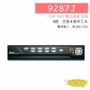 9287J 720P AHD數位錄影主機