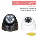 FHD-206SW (I) 球型攝影機