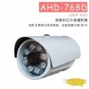 AHD-768D 高解析錄影機