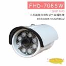 FHD-708SW 日夜兩用夜視攝影機