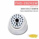 FHD-2824SW 球型紅外線攝影機