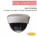 FHD-3305F291 高速球攝影機