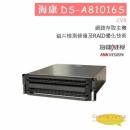 DS-A81016S CVR 網路存取主機