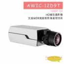 AWIC-12D9T 槍型攝影機