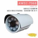 AWIC-7068 高解析紅外線攝影機