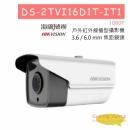 DS-2TVI16D1T-IT1 戶外紅外線槍型攝影機