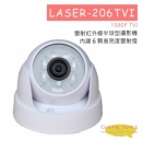 LASER-206TVI 雷射紅外線半球型攝影機